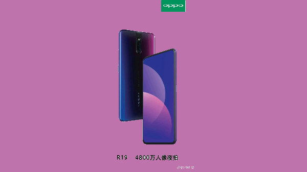 Oppo R19 spotted online with a 48 MP primary camera