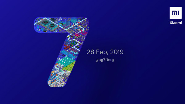 Redmi Note 7 India launch pegged for February 28