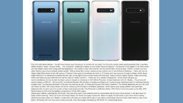 Samsung Galaxy S10 Unique Features leaked: Best smartphone of 2019?