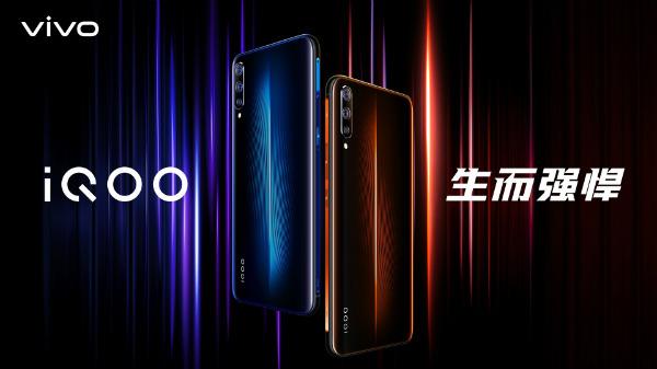Vivo iQOO confirmed to feature a triple camera setup