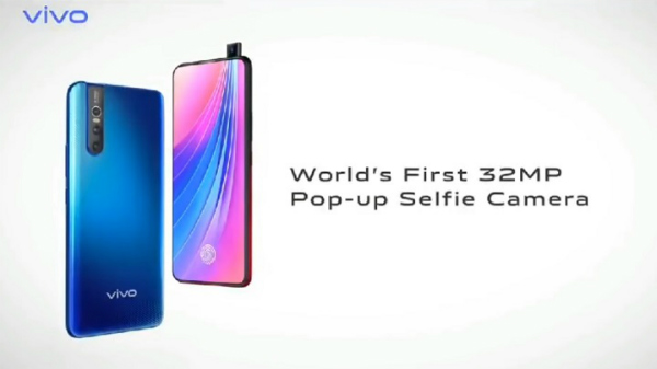 Vivo V15 Pro official TV ad leaks online ahead of launch