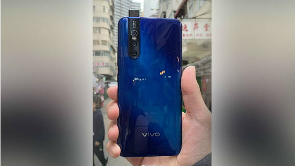 Vivo V15 Pro hands on images leaked ahead of official launc