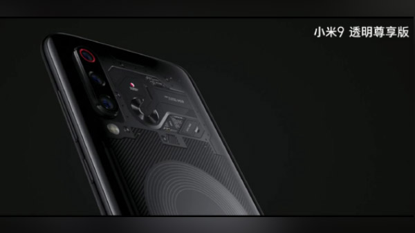 Xiaomi Mi 9 transparent edition uses a special 7P f/1.47 camera for best low-light photography