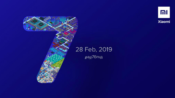 Redmi Note 7 Pro with an in-display fingerprint sensor might launch in India on Feb 28th
