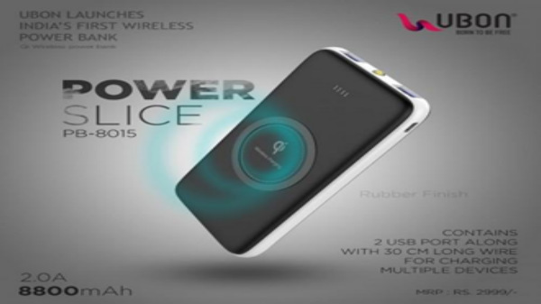UBON introduces wireless power bank  PB 8015 for Rs 2,999 in India