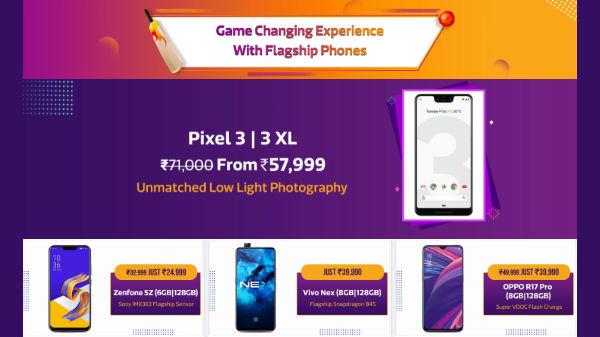Flipkart Mobile Bonanza offers on high-end smartphones