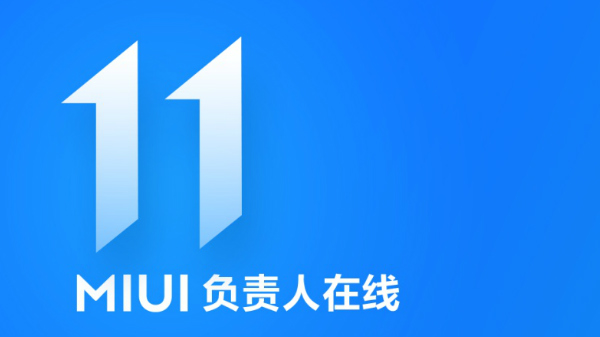 Here are MIUI 11's officially confirmed key-features