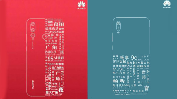 Huawei Enjoy 9e and Huawei Enjoy 9s to launch on the 25th of March