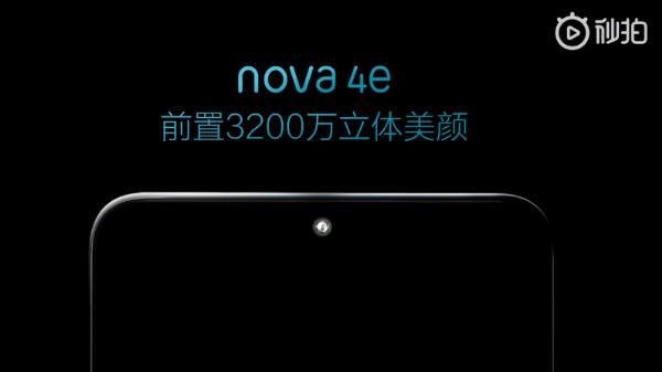 Huawei Nova 4e teaser confirms 32MP selfie camera