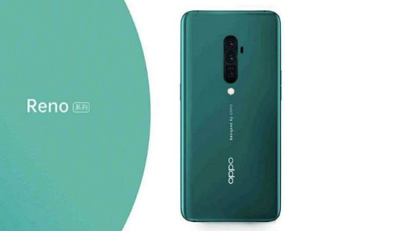 Oppo Reno will have a triple camera setup with 5G network support