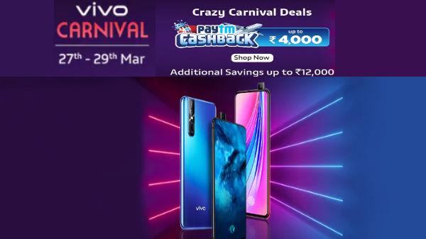 Paytm Vivo Carnival Offers: Discounts, cashback offers on Vivo phones