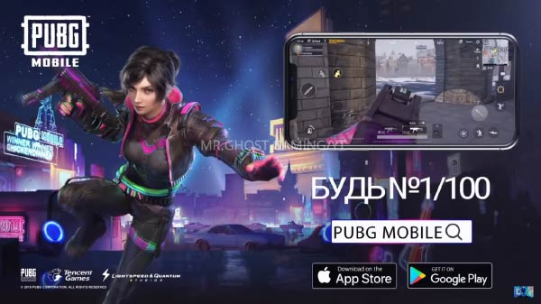 Pubg Wallpaper New Season: PUBG Mobile Season 6 Set To Arrive On March 20 With New