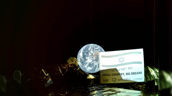 Israel Beresheet spacecraft beams back selfie with Earth in background