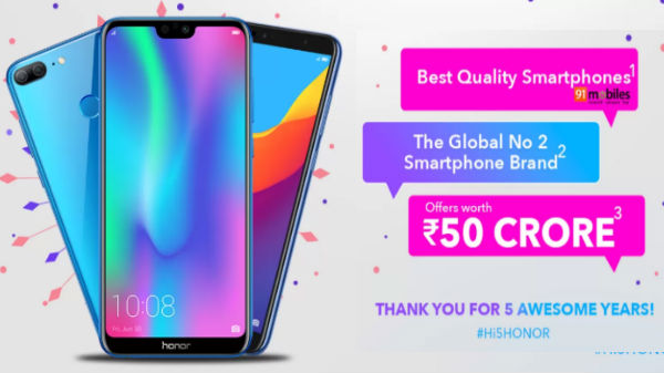Flipkart Honor Gala Offer: Get up to 50% off on Honor 9N, Honor 9