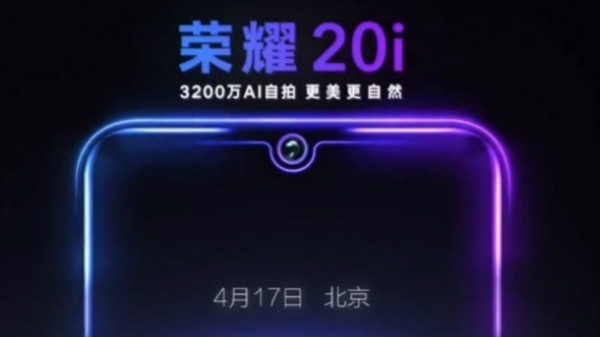 HONOR 20i to launch on 17th of April with a massive 32 MP selfie cam
