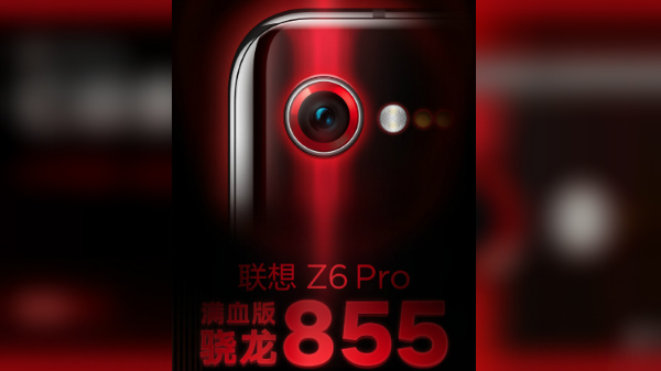 Lenovo Z6 Pro confirmed to feature Qualcomm Snapdragon 855 SoC