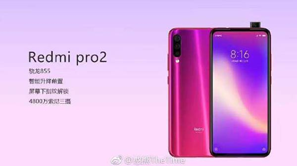 Redmi Pro 2 leaked renders suggest SD 855, pop-up camera and more