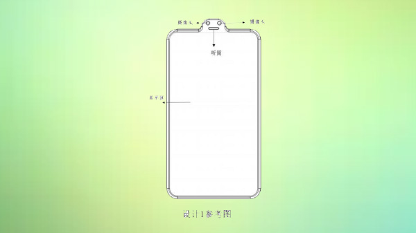 Xiaomi patents smartphone design with reverse protruding notch