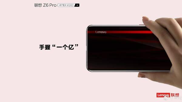 Lenovo Z6 Pro latest video leak confirms quad-camera setup and more