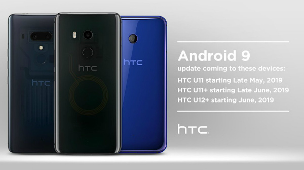 HTC U11, U11+, and U12+ will receive Android 9 Pie update by June 2019
