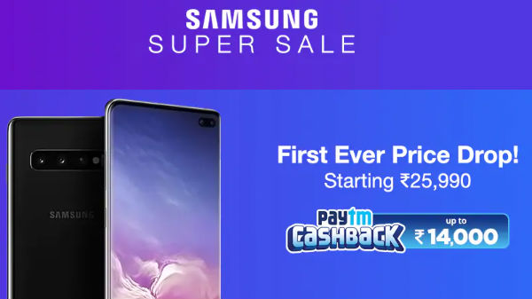 Paytm Mall Samsung Super Sale: Discount and Cashback on smartphones