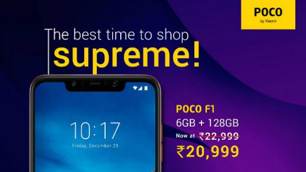 Poco F1 128GB storage variant receives Rs. 2,000 price cut