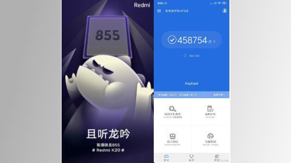 Redmi K20 AnTuTu score reveals it could be a performance beast