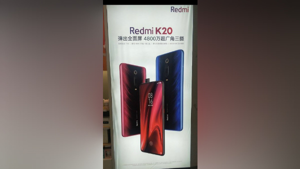 Redmi K20 poster confirms pop-up selfie camera and colors