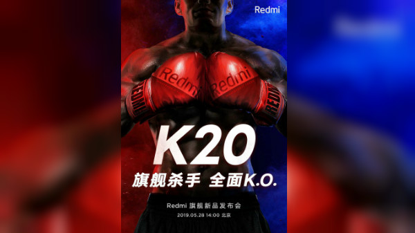 Redmi K20 will be unvieled on 28th of May: Will run on Snapdragon 855