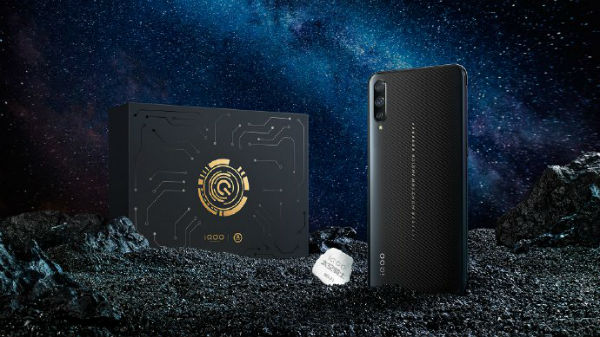 Vivo iQOO Space Knight limited edition announced