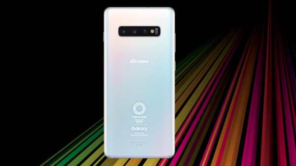 Samsung Galaxy S10+ Olympic Games Edition announced in Japan