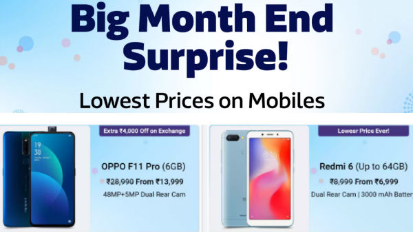 Flipkart Surprise Big Month End Sale Offers – Price Cut On Smartphones