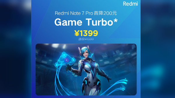 Redmi Note 7 Pro To Offer Better Gaming Performance With Game Turbo