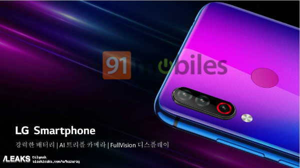 LG Smartphone With Triple Camera Leaks - Specs Suggest Cheaper Cost
