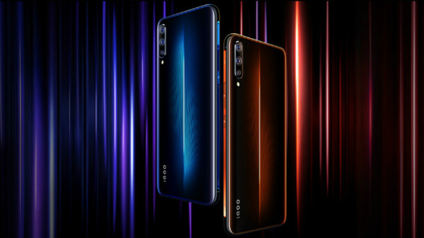 Vivo iQOO Lite Leak – Could Be Priced Around Rs. 20,000