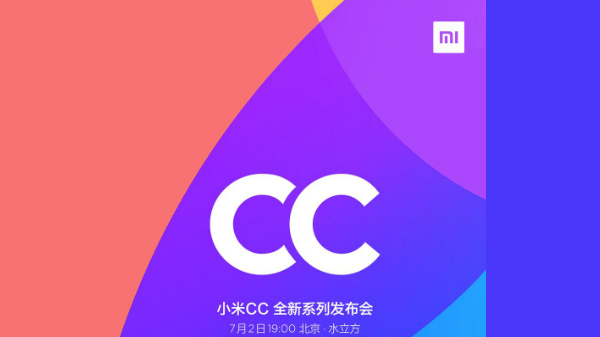 Xiaomi CC Global Debut On July 2
