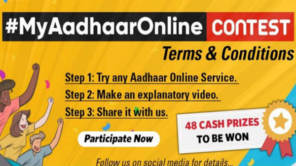 My Aadhaar Online Contest – Here's How To Win Up To Rs. 30,000 Cash Prize