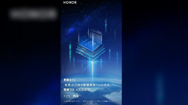 HONOR 9X Global Launch: Set To Debut On July 23 With A Pop-Up Camera