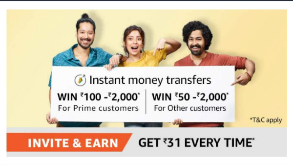 How To Setup Amazon Pay UPI And Win Up To Rs. 2,000 Assured Cashback
