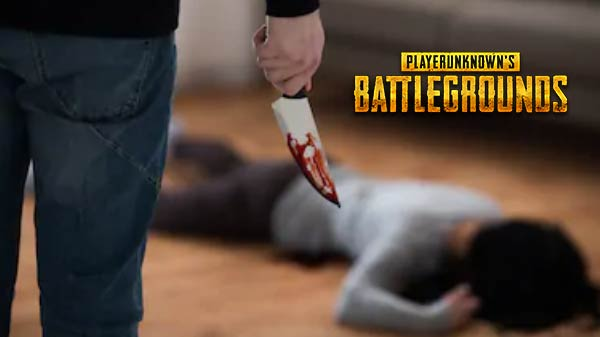 PUBG Addiction: 15-Year-Old Stabbed His Elder Brother To Death