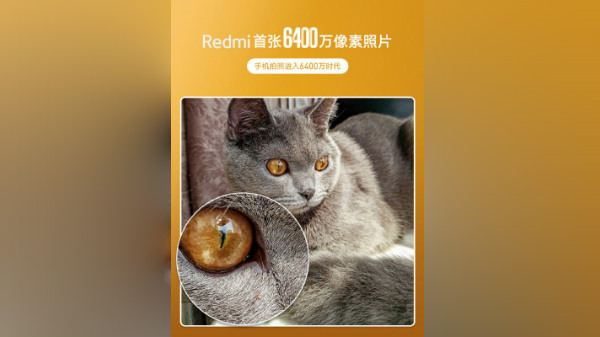 Redmi 64MP Camera Smartphone Teased To Be Launched Soon