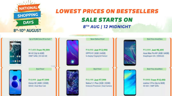 Flipkart National Shopping Days Sale – Galaxy S10, Oppo Reno And More