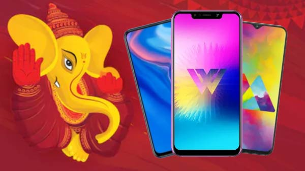 Ganesh Chaturthi Sale – Amazon Offers On Best Budget Smartphones