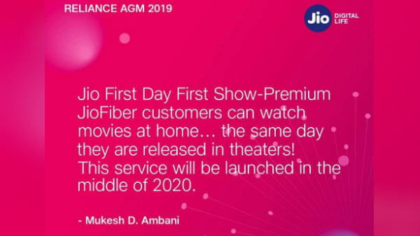 Jio First Day First Show For JioFiber Premium Subscribers Explained