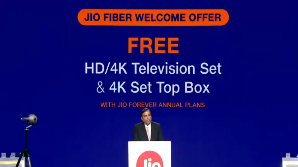 Reliance Jio GigaFiber Hyper Set-Top-Box First Look