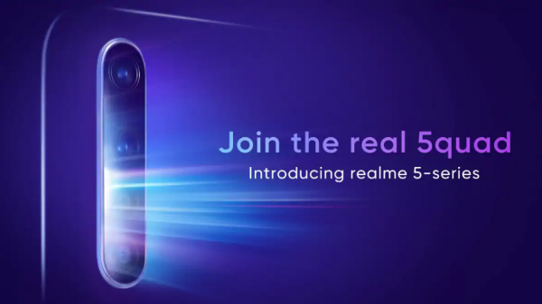 Realme 5 Price In India Likely To Start From Rs. 8,999