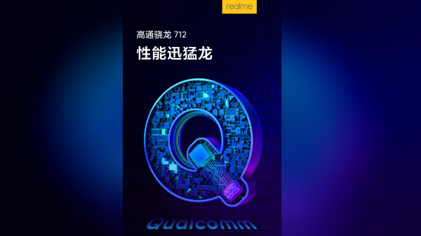 Realme Q Comes With Snapdragon 712 AIE SoC