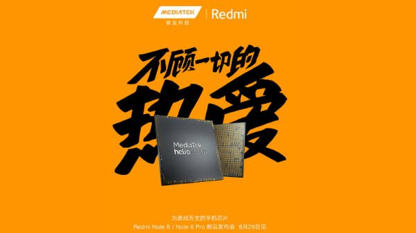 Redmi Note 8 Pro Confirmed To Feature MediaTek Helio P90T SoC