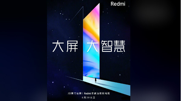 Redmi's Smart TV With 70-inch 4K LED Panel To Launch On August 29