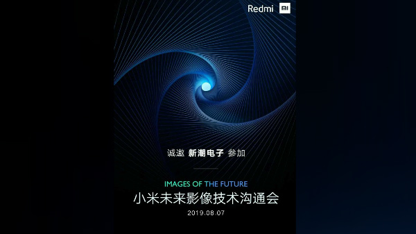 Redmi To Showcase New Camera Tech On August 7